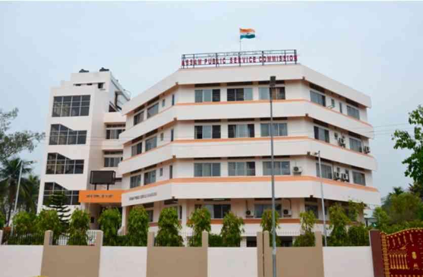 असम पब्लिक सर्विस कमीशन में लेक्चरर के 149 पदों पर भर्ती, करें आवेदन