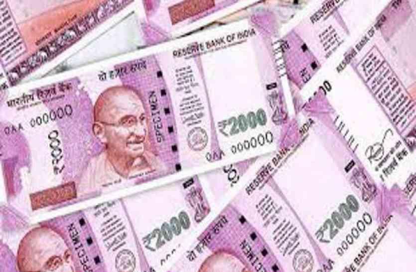 आज की सबसे बड़ी खबर: भारत का ये बड़ा बैंक अब हो गया कंगाल!