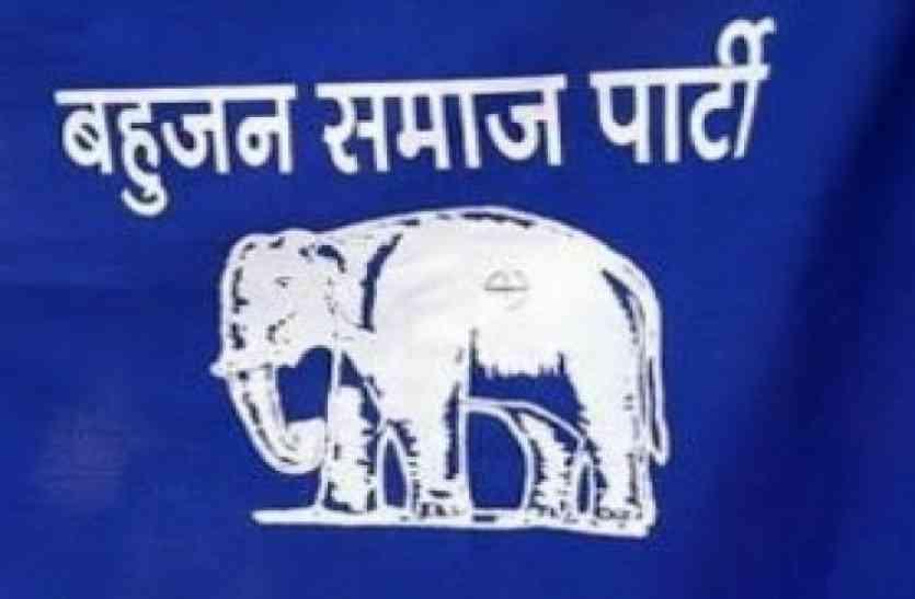 निकाय चुनाव में हार के बाद मायावती के खास बसपा नेता ने सांसद वीके सिंह और योगी सरकार पर लगाए ये आरोप