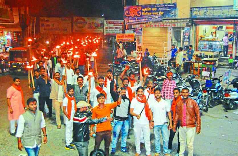 शौर्य दिवस पर निकला मशाल जुलूस, विहिप व बजरंग दल ने निकाली रैली