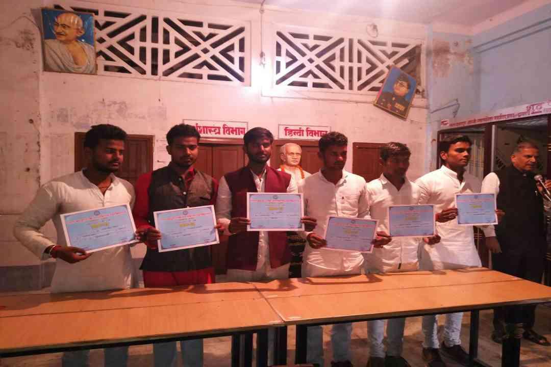 Chandauli Student Election Result