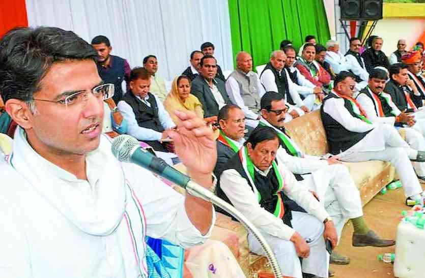 अलवर उपचुनाव के लिए कांग्रेस ने भरी हुंकार, किया तैयारियों का आगाज