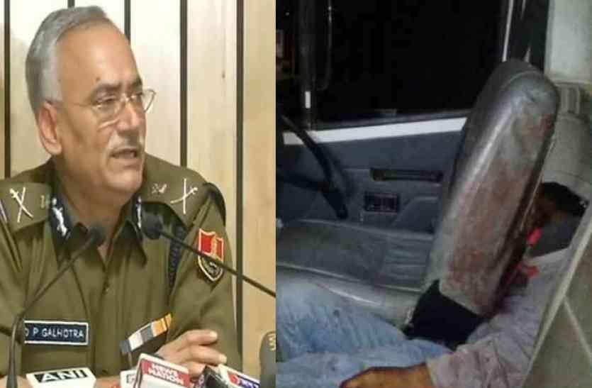 अलवर गो तस्करी का मामला: डीजीपी गल्होत्रा बोले- गोली का जवाब दिया पुलिस ने, एनकाउंटर हो गया