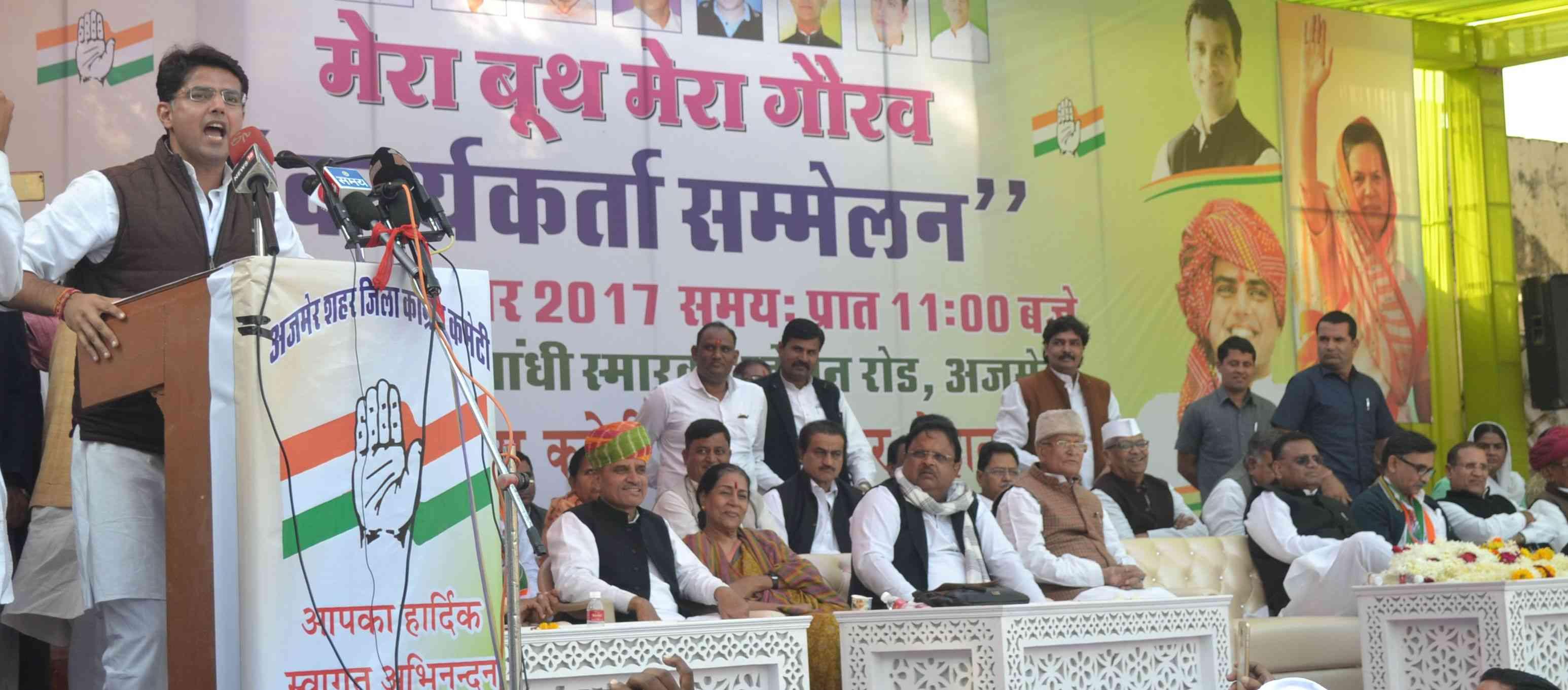 sachin pilot says bjp countdown start congress gear up now