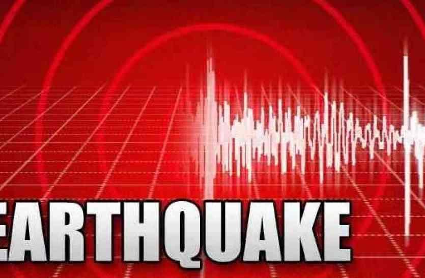 दिल्ली, उत्तराखंड के बाद कश्मीर में भी 5.4 तीव्रता का भूकंप
