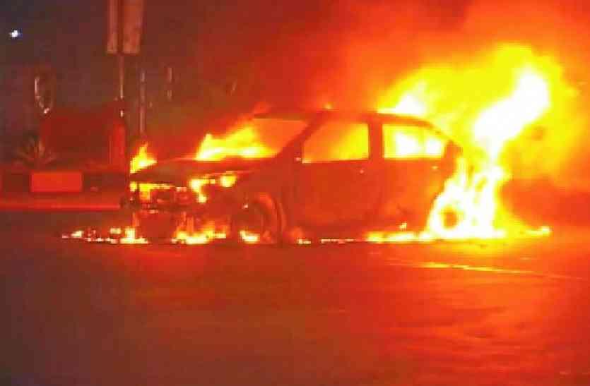सड़क पर चलते चलते अचानक कार बन गई आग का गोला