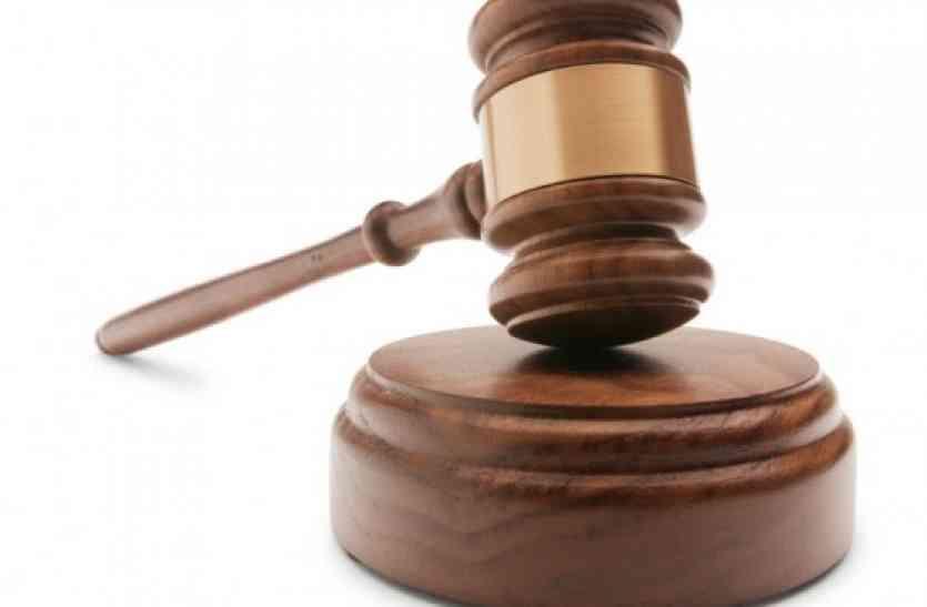 गोवंश तस्करी करने पर तीन जनों को कठोर कारावास