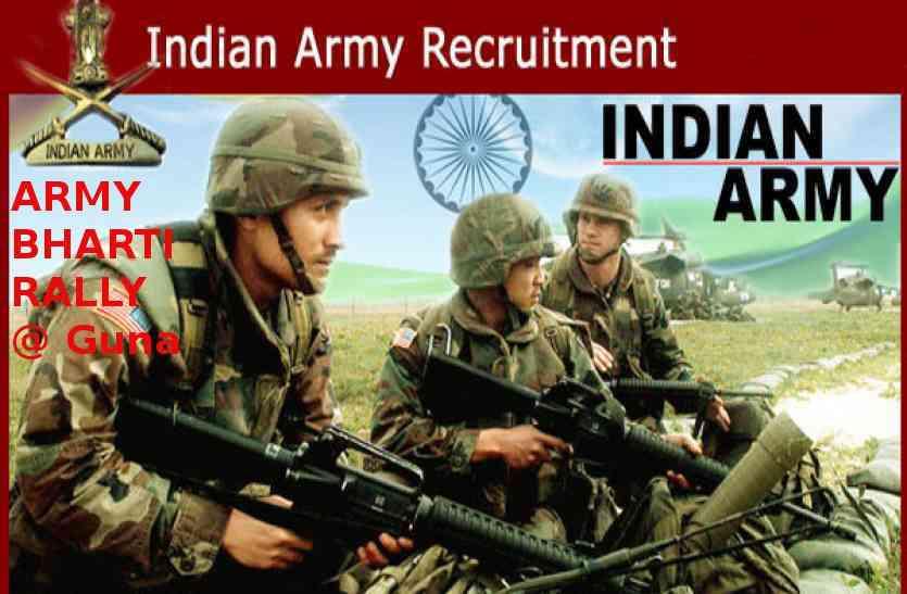 सेना में बंपर भर्ती: यहां होने जा रही है भर्ती 10वीं-12वीं पास युवक तुरंत करें अप्लाई