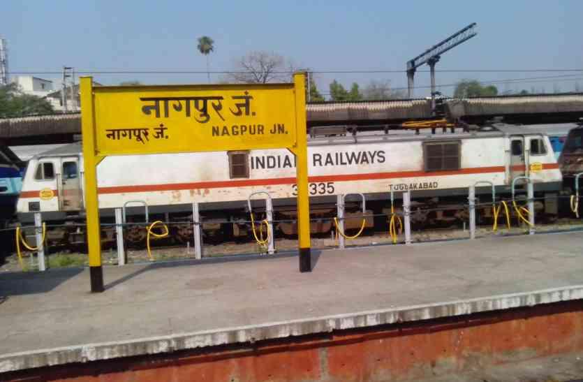 अंबिकापुर नागपुर वाया अनूपपुर ट्रेन को मिल सकती है हरी झण्डी...