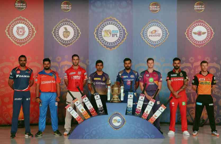 IPL 2018: अब खिलाड़ी होंगे मालामाल, बजट से ले कर स्क्वॉड के साइज तक बहुत कुछ बदला