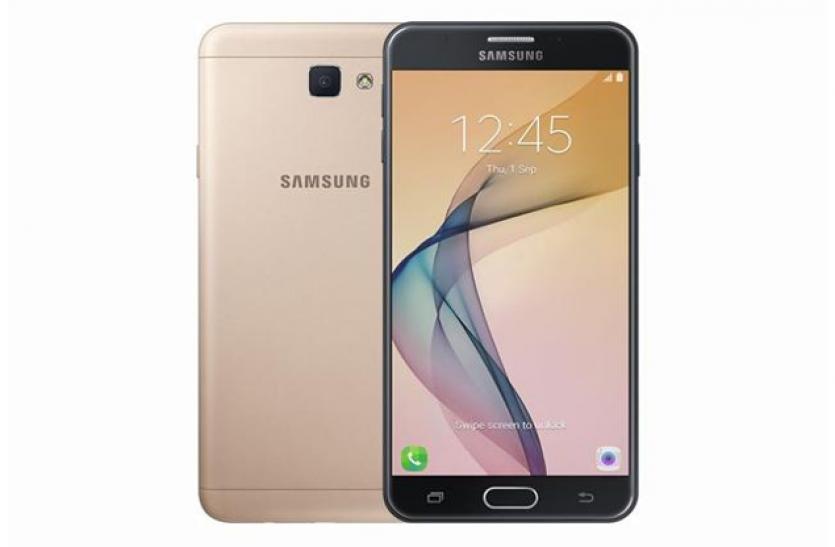 Samsung ने Galaxy J7 Prime की कीमत में की बड़ी कटौती