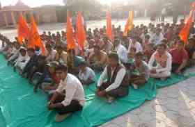 Jaisalmer-हिन्दू महासंगम से पहले हुए हिन्दू सम्मेलन, सम्मेलन में कार्यकर्ताओं को दिया यह संदेश