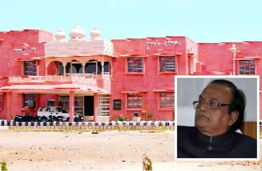 Recall : कोटा विवि: कुलपति प्रो. मधुसूदन शर्मा के कार्यकाल में नियमों को ताक पर रख कर की गई थी नियुक्तियां