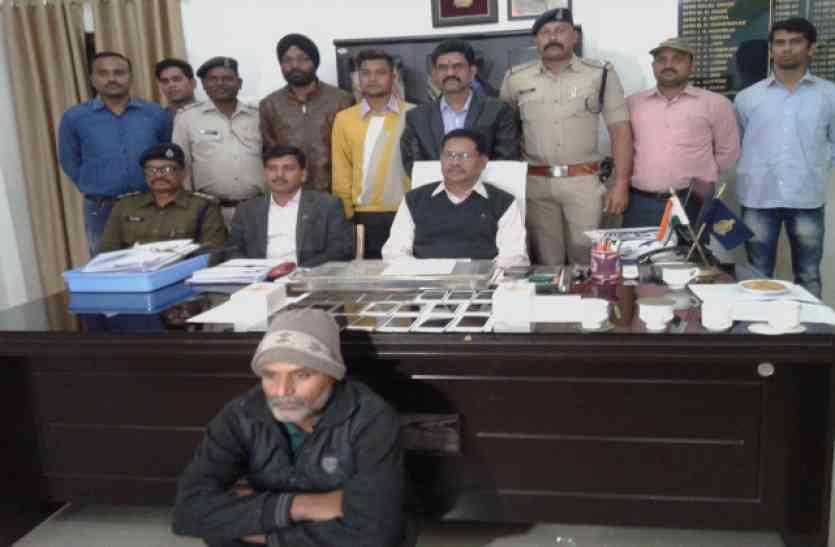 रायपुर से अंबिकापुर के लिए चला 12 लाख के मोबाइल का लोकेशन मिल रहा यूपी-हरियाणा व दिल्ली में