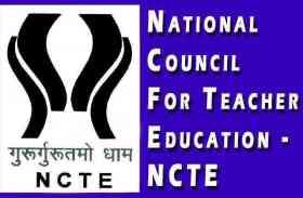 एक हजार शिक्षक प्रशिक्षण संस्थान होंगे बंद, डीएड काॅलेजो पर भी NCTE का शिकंजा