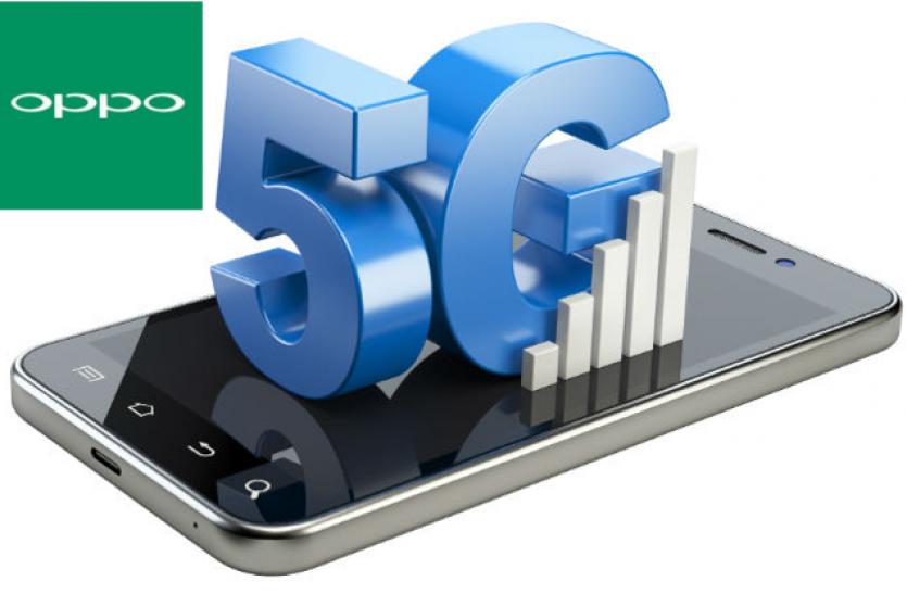 Oppo लॉन्च करेगी दुनिया का पहला 5G स्मार्टफोन, ये होंगे खास फीचर्स