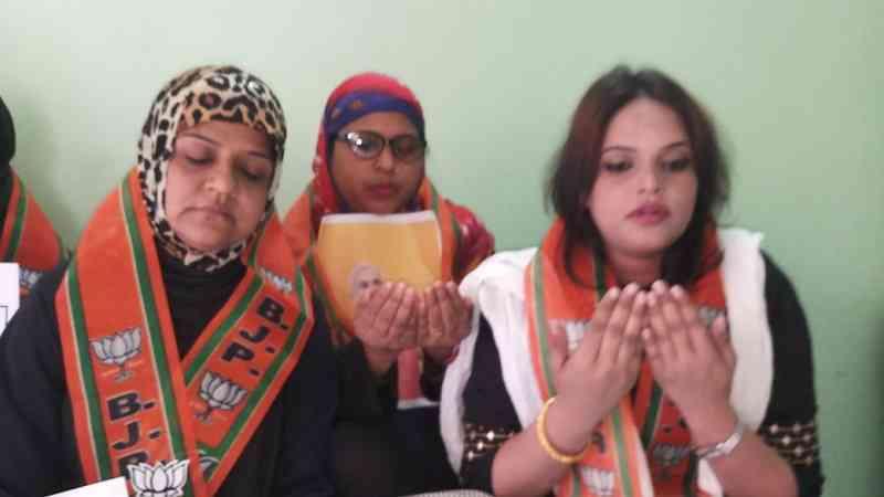 गुजरात में बीजेपी की जीत के लिए मुस्लिम महिला ने की दुआख्वानी