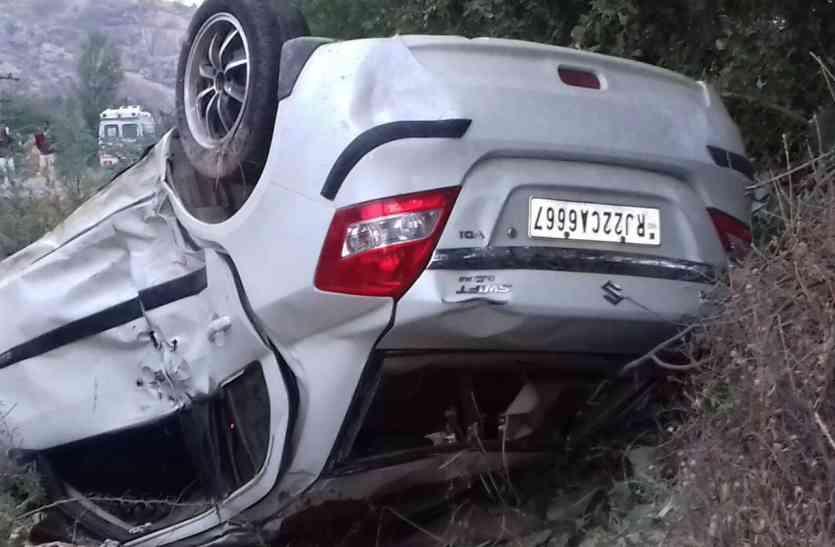 जीवन सुरक्षित करने पॉलिसी लेते, उससे पहले ही दनदनाती कार ने कुचल दिया