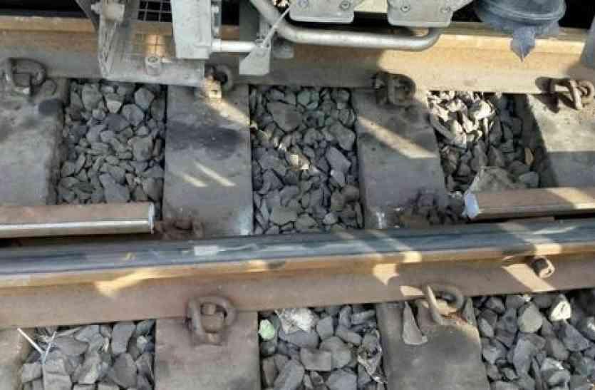 ट्रैक नहीं था फ्रैक्चर, वीरभूमि ट्रेन दुर्घटना का मामला