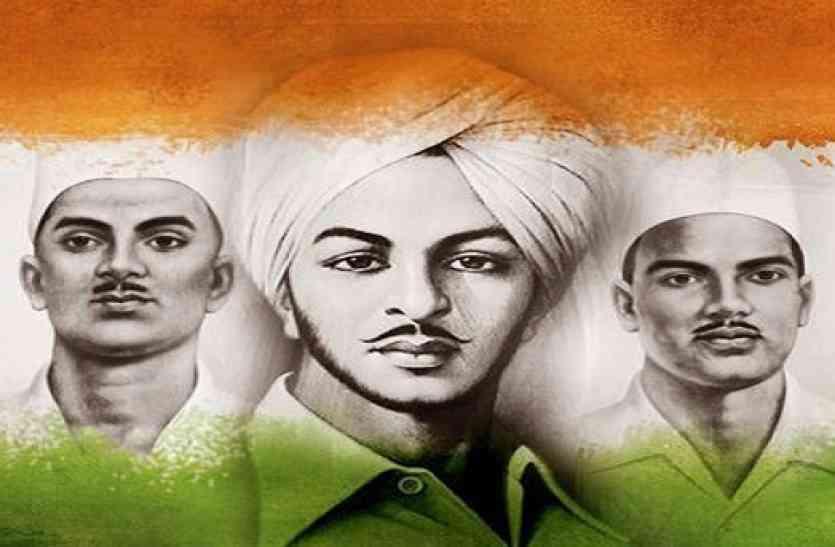 सरकारी किताब में भगत सिंह को बताया आतंकी, अभी तक नहीं मिला शहीद का दर्जा