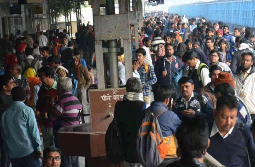रेलवे ने बदले नियम, अब नहीं मिलेगा यह टिकट