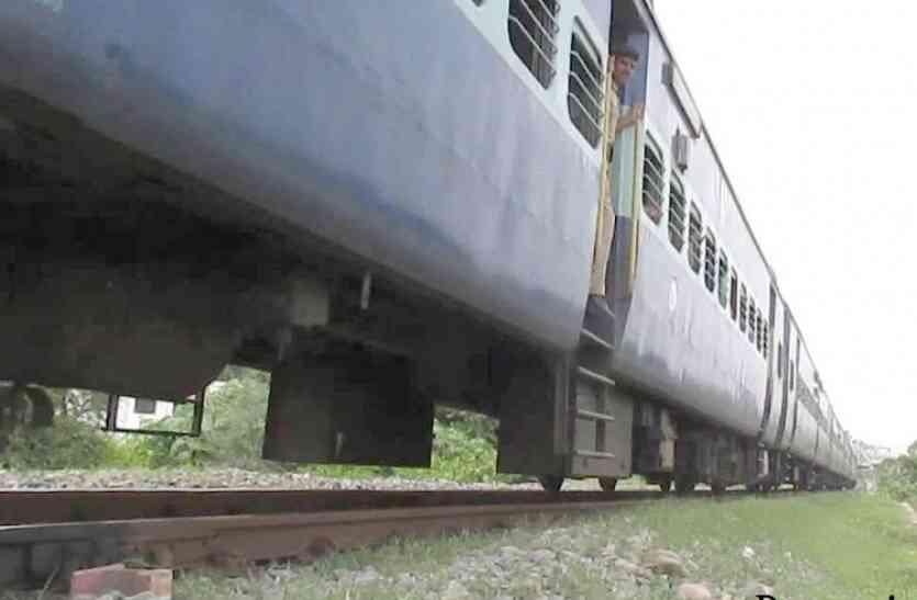 दिल्ली-बठिंडा रेल मार्ग पर होगा यातायात प्रभावित, यह है कारण