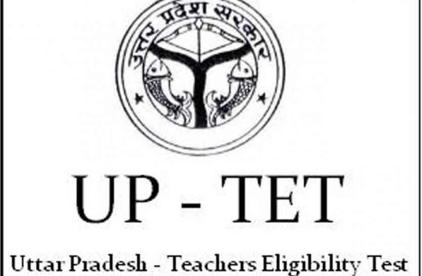 अगले सप्ताह जारी होगा UPTET 2017 का Result