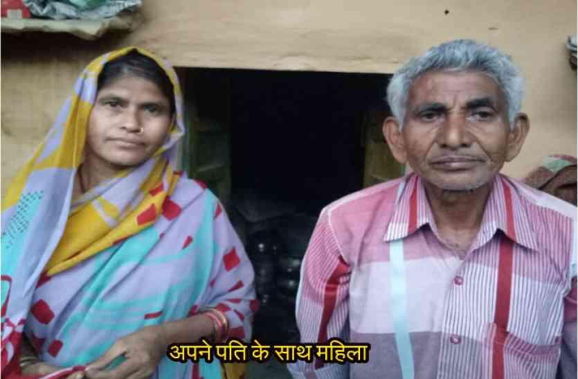 अनोखा मिशाल: बहन ने किडनी देकर भाई को दिया नया जीवन