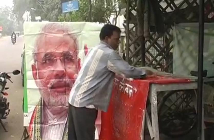 इस शख्स ने पीएम नरेंद्र मोदी के लिए छेड़ी अनोखी मुहिम, कर रहा है बड़ा काम