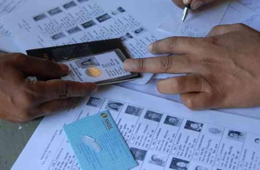 उदयपुर विधानसभा क्षेत्र में बीएलओ को आवंटित लक्ष्य प्राप्त नहीं करने पर नोटिस जारी