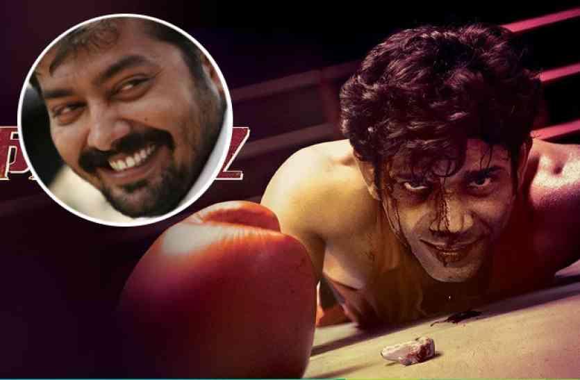 मेरा मुक्केबाज खेल ढांचे की वास्तविकता को उजागर करता है: अनुराग कश्यप