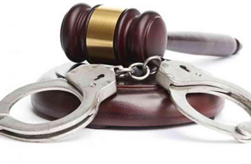 बिजली चोरी के चार आरोपी गिरफ्तार