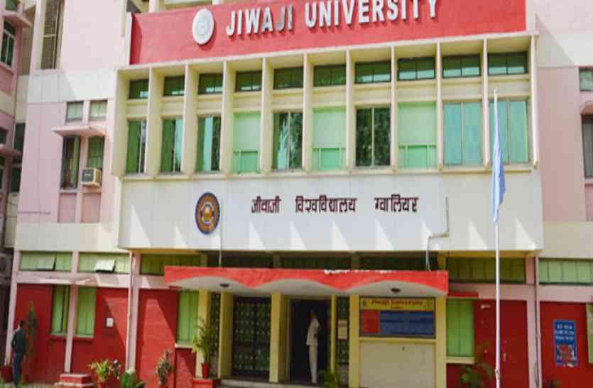 JIWAJI UNIVERSITY: छात्रों का रिजल्ट तो रोका, कॉलेज संचालकों पर नहीं की कार्रवाई