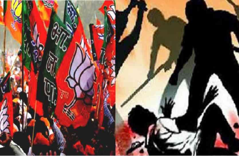 दो पक्षों में खूनी संघर्ष, इस भाजपा नेता को जमकर पीटा, भारी फोर्स तैनात