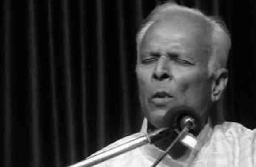 नवलगढ़ में जन्मे मांड गायक पंडित चिरंजीलाल तंवर का निधन