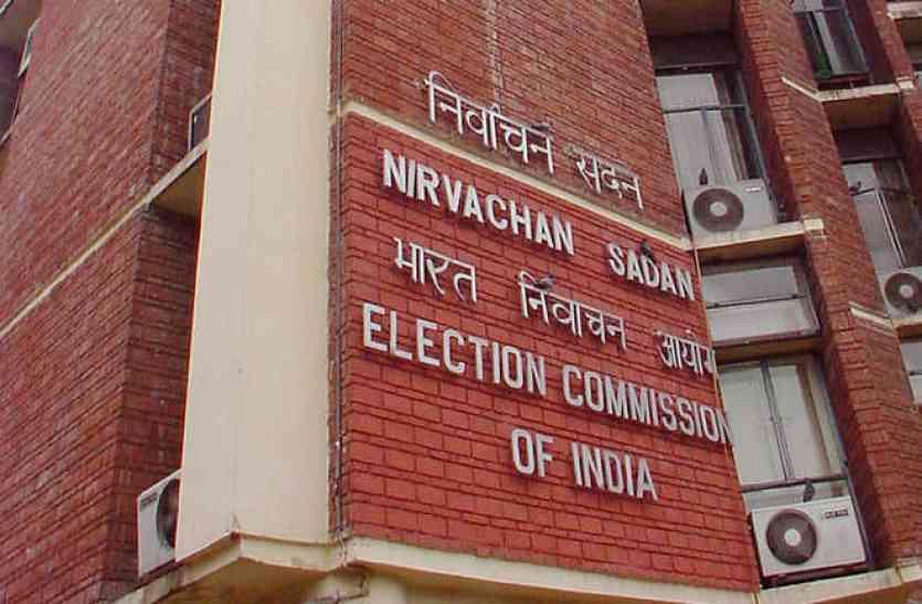 गुजरात चुनाव में जीएसटी की दरों में की गई कटौती का न किया जाए प्रचार- चुनाव आयोग