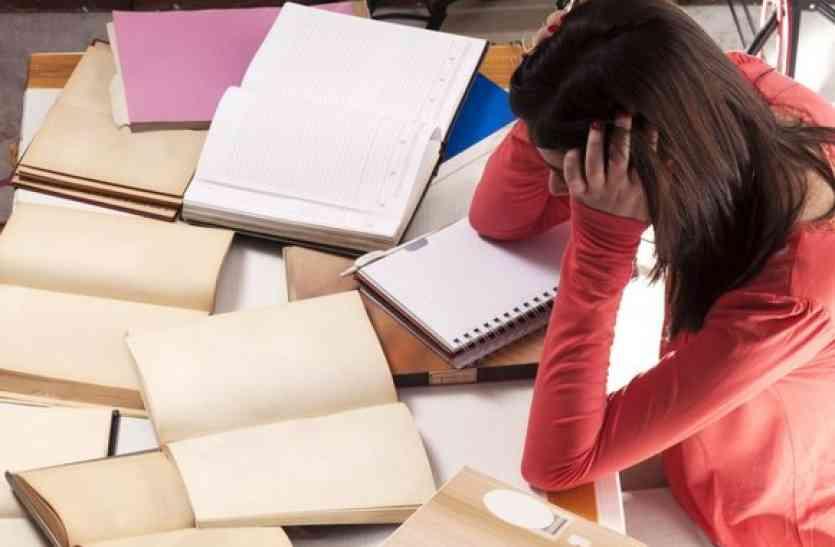 फरवरी में होगी वार्षिक परीक्षा माशिमं ने जारी किया टाइम टेबल