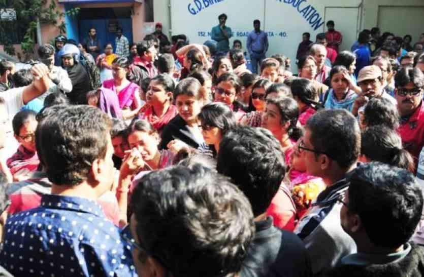 जीडी बिड़ला छात्रा यौन उत्पीडऩ कांड: स्कूल मामले में 4 और लोगों से गहन पूछताछ