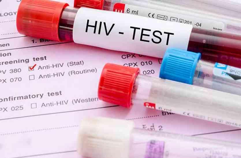 दिल्ली: गलती से शख्स को HIV पॉजिटिव बताने वाले मेडिकल सेंटर का हुआ लाइसेंस रद्द