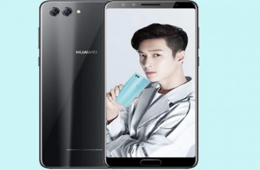 Huawei ने उतारा चार कैमरो वाला Nova 2s स्मार्टफोन
