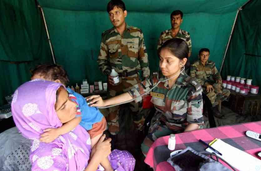 भारतीय सेना में चिकित्सक बनने का सुनहरा मौका, AFMS ने मांगे आवेदन