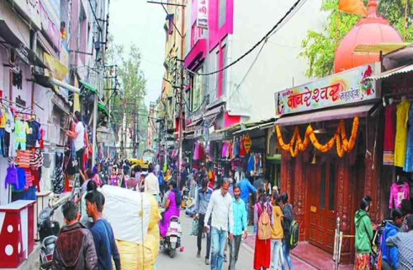 राजबाड़ा के बाजार पर नगर निगम की नजर, अतिक्रमण हटाएंगे