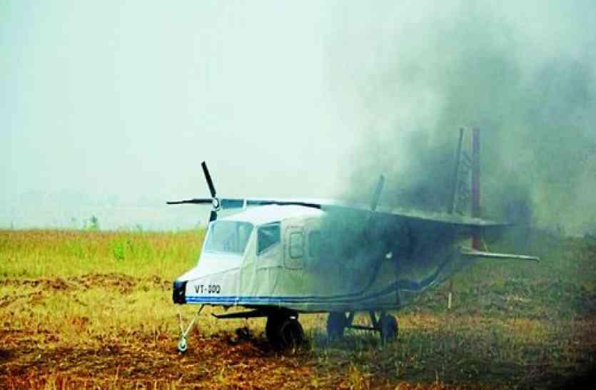 विमान में लगी आग, मची अफरा-तफरी