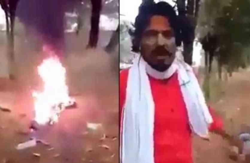 प्रेमिका ने विवाह के लिए कहा तो नृशंस हत्यारे ने जलाकर मार डाला