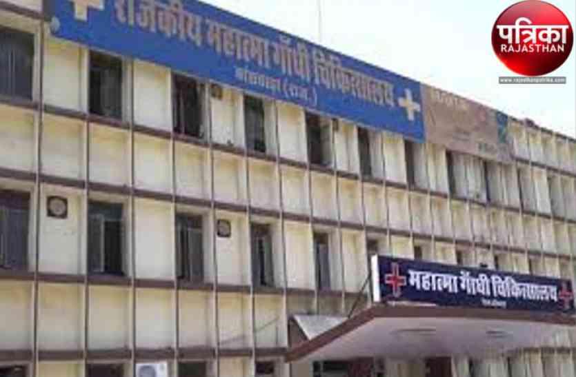 बांसवाड़ा : एमजी अस्पताल पर आठ हजार प्रसवों का बोझ, शेष अस्पतालों में 'रैफर' की मौज