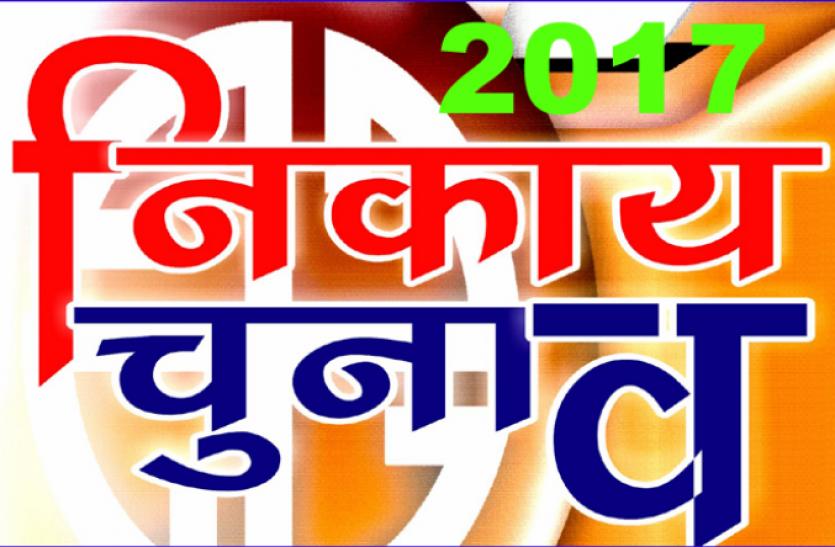 भाजपा की नवनियुक्त मेयर आशा शर्मा के खिलाफ सपा की मेयर प्रत्याशी ने दर्ज की पिटीशन