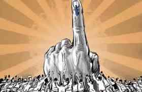 पार्टी को मिले मतों व नेताओं की कार्यशैली की रिपोर्ट तैयार, अब होंगे कई बड़े फैसले