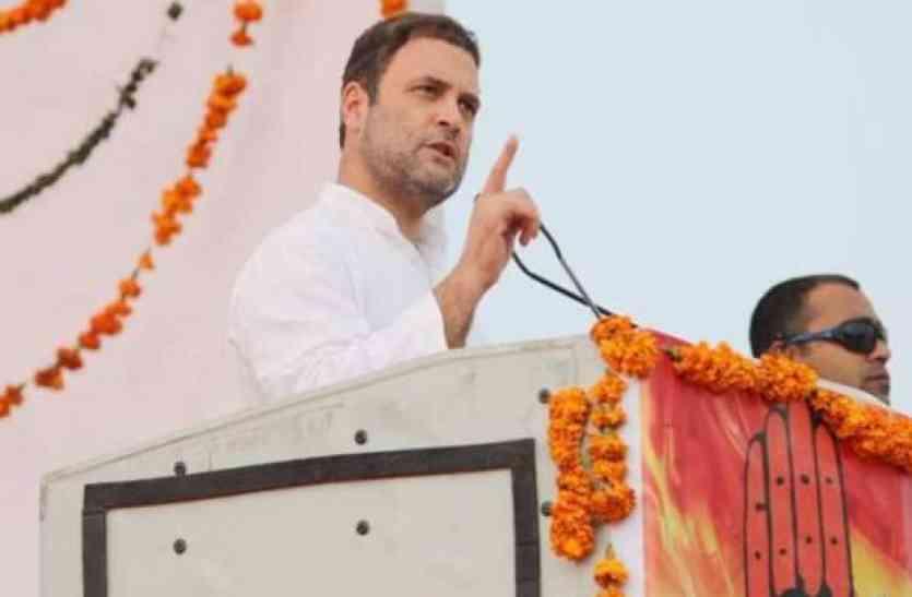 पीएम मोदी से राहुल गांधी का दसवां सवाल, न बेघर को मिला घर और न ही युवा को रोजगार ?