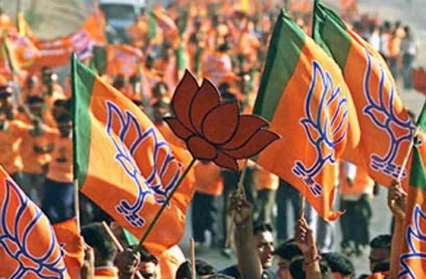 वाह री सरकार! राजस्थान की जनता से चुनाव में कर दिया ऐसा वादा जो कभी पूरा ही नहीं हो सकता