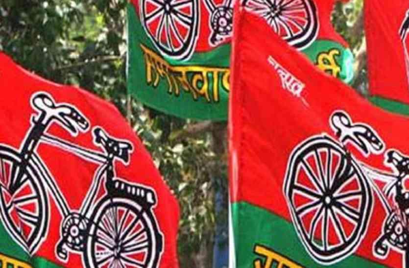 सहकारिता के नियम से लगेगा झटका, सपा का फिर चुनाव जीतना होगा कठिन